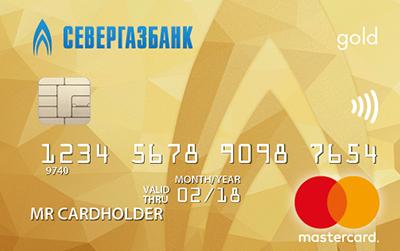 заплатить кредит альфа банк без карты