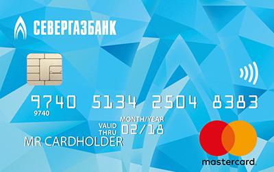Сгб онлайн заявка на кредит